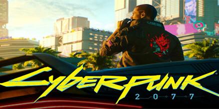 Free Cyberpunk 2077 GOG CD Key